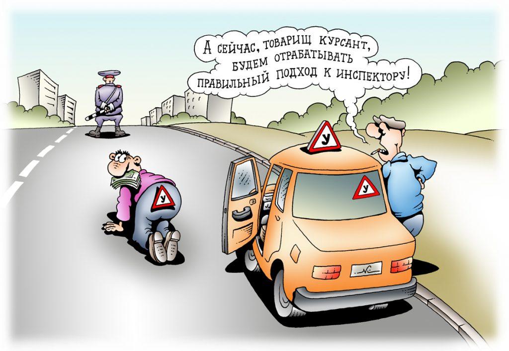 Анекдоты Про Автомобилистов